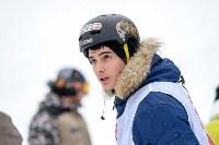 II-ой этап Кубка Тулы по сноуборду., Фото: 52