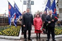 Митинг, посвященный Дню памяти погибших в радиационных авариях и катастрофах, Фото: 20