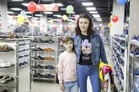 Планета Одежда обувь праздник детский , Фото: 27