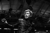 БИ-2 в Туле с симфоническим оркестром, Фото: 58