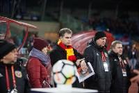 """Матч """"Арсенал"""" - """"Рубин"""", Фото: 51"""