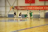 Чемпионат Тульской области по мини-футболу., Фото: 68