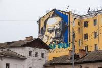 Граффити на ул. Октябрьской, Фото: 27