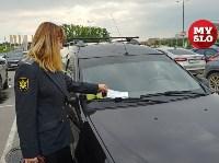 В Туле приставы и налоговики начали искать должников на парковках супермаркетов, Фото: 9