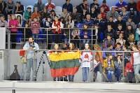 Международный турнир по хоккею Euro Chem Cup 2015, Фото: 51