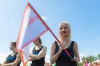 """Фитнес-фестиваль """"Активный гражданин"""", Фото: 38"""