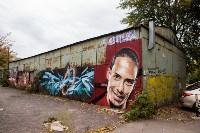 Граффити ван Дейка, Фото: 2