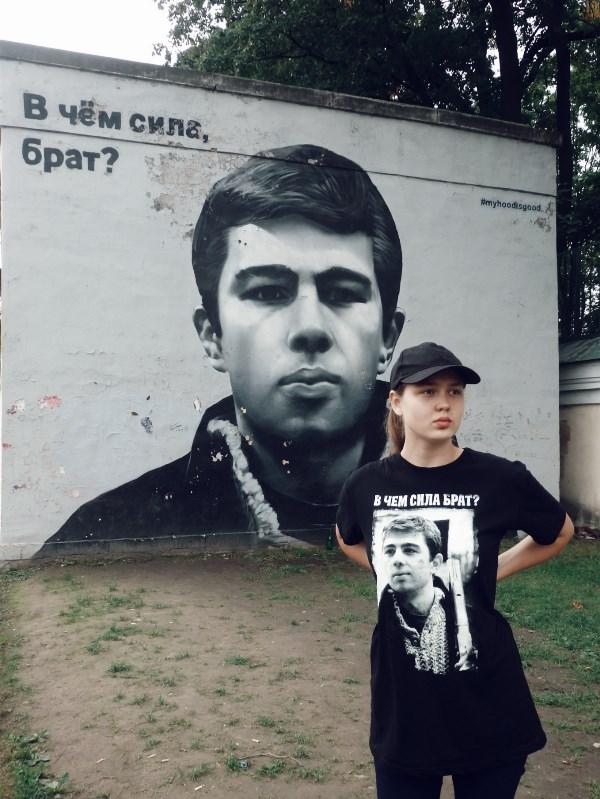 Граффити Сергея Бодрова в Санкт-Петербурге.