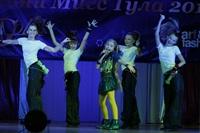 «Мини Мисс Тула-2013» - Тихонова Катя!, Фото: 2