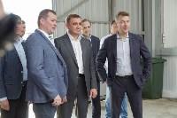 Губернатор посетил Мираторг, Фото: 4