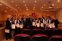 Юрий Цкипури и Евгений Авилов наградили команды Лицея №2., Фото: 41