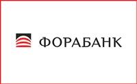 АКБ Фора-Банк, ЗАО, Тульский филиал, Фото: 1