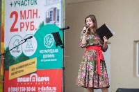 Школодром-2017, Фото: 176