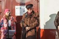 Открытие мемориальной доски Вячеславу Невинному, Фото: 4