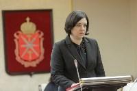 Присяга правительства Тульской области, Фото: 34