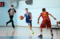 Европейская Юношеская Баскетбольная Лига в Туле., Фото: 68