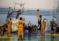 Тульская Баскетбольная Любительская Лига. Старт сезона., Фото: 124
