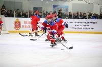 Мастер-класс от игроков сборной России по хоккею, Фото: 64