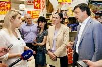 Региональная мониторинговая группа «Чистая цена» в Алексине, Фото: 9