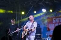 «Битва за «Нашествие»: «Васильков & коты» представят Тулу на фестивале, Фото: 156