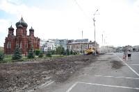 Дорога и парковка к Дворцу бракосочетания, Фото: 1