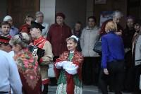 Алексей Новогородов в кинотеатре «Родина», Фото: 1