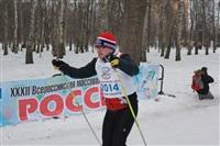 В «Лыжне России-2014» приняли участие три тысячи туляков, Фото: 39