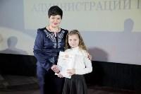 Тульские школьники и студенты получили именные стипендии, Фото: 13