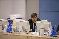 Заседание ТРО Союзмаша России, Фото: 75