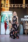 Титул «Краса Тулы – 2021» выиграла Юлия Горбатова, Фото: 109