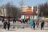 «Арсенал» — «Краснодар»: Космический матч, Фото: 41