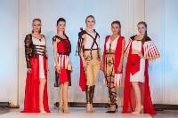 Фестиваль Fashion Style 2017, Фото: 293