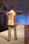 Всероссийский конкурс дизайнеров Fashion style, Фото: 14