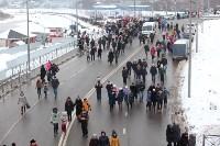 Как туляки провожали зиму на набережной Упы, Фото: 144
