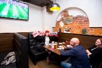Где в Туле посмотреть матчи чемпионата мира, Фото: 28