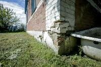 В Дедилово из-за старых шахт рушатся дома, Фото: 3
