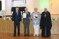 В Доме Дворянского собрания 19 супружеских пар получили медаль «За любовь и верность», Фото: 5