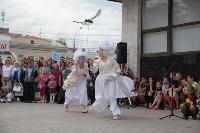 """Фестиваль уличных театров """"Театральный дворик"""", Фото: 114"""