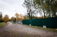 В Пролетарском парке начали строительство теннисного центра, Фото: 8