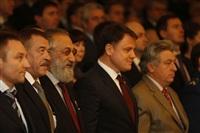 Туляков отметили федеральными и региональными наградами накануне Дня Конституции, Фото: 17
