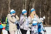 Лыжня России-2020, Фото: 147