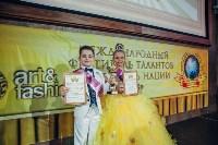 Мини Мисс и Мини Мистер-2015+Международный фестиваль моделей и талантов., Фото: 3