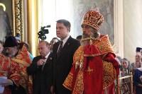 Прибытие мощей Святого князя Владимира, Фото: 41