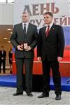Награждение лауреатов премии им. С. Мосина, Фото: 47