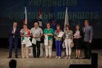 Тулячка  успешно выступила на Всероссийском чемпионате по компьютерному многоборью среди пенсионеров, Фото: 4