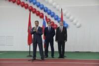 Открытие спортивного зала и теннисного центра в Новомосковске, Фото: 25