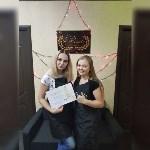 Интересные курсы и мастер-классы для взрослых в Туле, Фото: 3