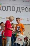 «Школодром-2018». Было круто!, Фото: 148