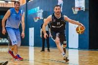 Баскетболисты «Новомосковска» поборются за звание лучших в России, Фото: 36