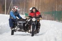 От зимнего мототоксикоза – мотослет «Самовар-Треффен» , Фото: 160